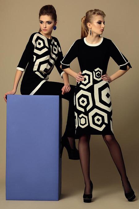 لباس زنانه, مدل کت و دامن زنانه
