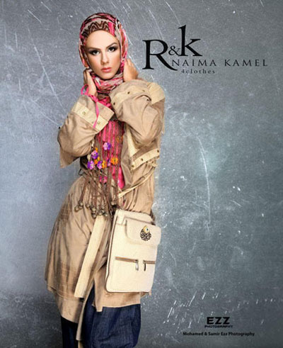 مانتو کوتاه پاییزی, مانتو پاییزی کمپانی R&K
