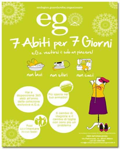 لباس اجارهای؛ گرایش جدید مد در ایتالیا !