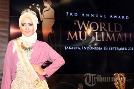 مراسم انتخاب دختر شایسته جهان اسلام برگزار شد