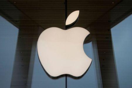 اپل ,اخبار تکنولوژی ,خبرهای تکنولوژی