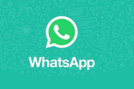واتساپ،اخبار تکنولوژی،خبرهای تکنولوژی