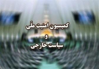 ظریف ,اخبارسیاسی ,خبرهای سیاسی
