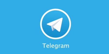 تلگرام،اخبار تکنولوژی،خبرهای تکنولوژی