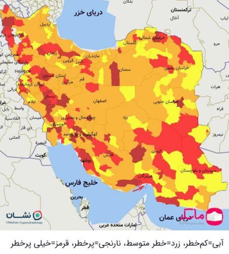 کرونا در ایران،اخبار پزشکی،خبرهای پزشکی