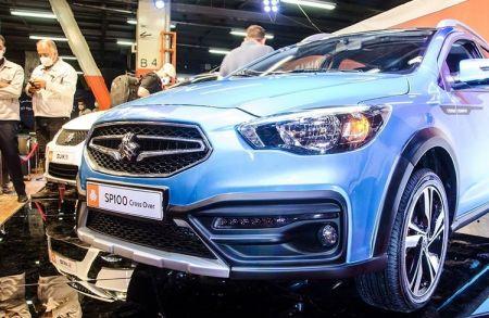 خودروی آریا سایپا،اخبار دنیای خودرو،خبرهای دنیای خودرو