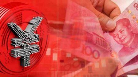 پرداخت حقوق با ارز دیجیتال،اخبار اقتصادی،خبرهای اقتصادی