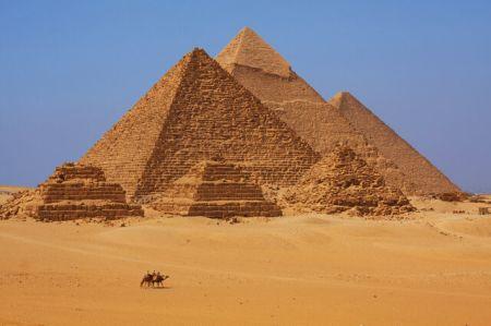 اهرام مصر،اخبار گوناگون،خبرهای گوناگون