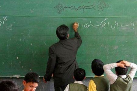 رتبهبندی معلمان،اخبار امروز،خبرهای اجتماعی