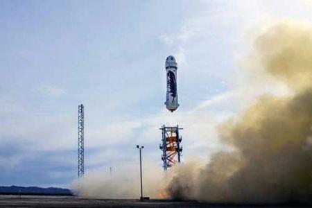 موسسه فضایی جف بزوس  ,اخبار علمی ,خبرهای علمی