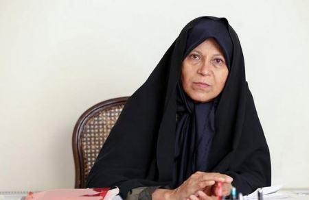 فائزه هاشمی,اخبارسیاسی ,خبرهای سیاسی
