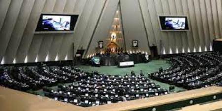 مجلس  ,اخبارسیاسی ,خبرهای سیاسی