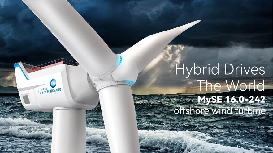 بزرگترین توربین بادی دریایی جهان،اخبار علمی،خبرهای علمی