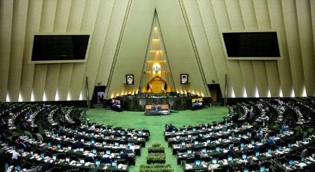 رأی گیری مجلس برای کابینه پیشنهادی رئیسی،اخبار سیاسی،خبرهای سیاسی
