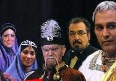 خشایار الوند: قرار است مهران مدیری به کلیپ منتشر شده واکنش نشان  دهد/