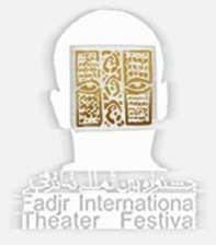 نشست كارگاه آموزشی «ژان لویی مارتینلی» در جشنواره ی تئاتر فجر