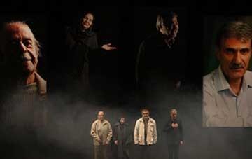 حاشیههای اختتامیه جشنواره تئاتر فجر