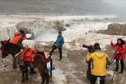 آبشار یخ زده هوکو