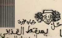 خواندنی های حکومت و انقلاب متفاوت لیبی: ازفوق جمهوری تا اکس های خارجی !