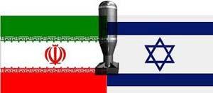 حمله به ایران, حمله اسرائیل به ایران
