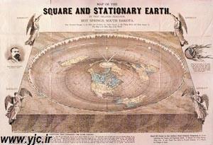 متفاوت ترین نقشه ها , تصاویر نقشه های متفاوت