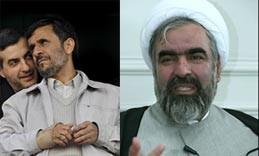 قیمت امروز موبایل در بوکان حسینیان:از احمدی نژاد اعلام برائت کردم/ مشایی کیست که از ...