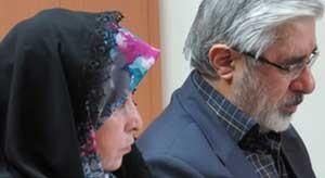 زهرا رهنورد,میرحسین موسوی,دیدار موسوی با فرزندانش