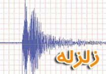 آخرین آمار زلزله بوشهر,اخبار زلزله بوشهر,مصدومان و کشته های زلزله بوشهر