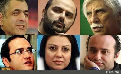 کارگردان های ایرانی,یو سی ال ای,دانشگاه یو سی ال ای