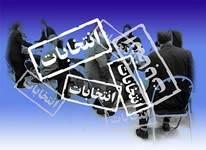 رد صلاحیت هاشمی رفسنجانی,ردصلاحیت رحیم مشایی
