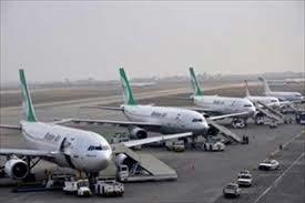 پرواز مستقیم واشنگتن به تهران