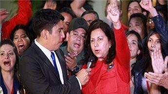 مراسم معرفی وزیر دفاع جدید ونزوئلا,تصاویر وزیر دفاع ونزوئلا,کارمن میلندز وزیر دفاع ونزوئلا