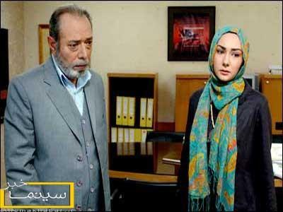 سریال به یاد ماندنی ماه مبارك رمضان