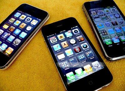 فناوری های ضد سرقت روی گوشی ,گوشی ضد سرقت