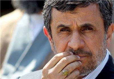 پایان احمدینژاد