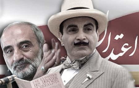 حسین شریعتمداری,روزنامه کیهان,سایت رسمی ریاست جمهوری