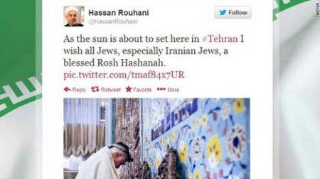 روحانی , تبریک , یهودی,عبری , توییتر