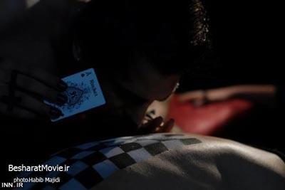 فیلم بشارت به یک شهروند هزاره سوم,مواد مخدر,شیشه