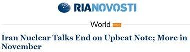 نتایج مذاکرات ایران و گروه 1+5 در ژنو