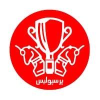 باشگاه پرسپولیس , حکم کمیته انضباطی علیه پرسپولیس