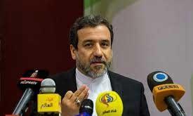 پیشنهاد جدید ایران به آژانس
