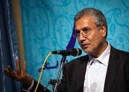 خبرعیدی یارانه وزیر کار: بن کالا جایگزین پرداخت یارانه نقدی می شود
