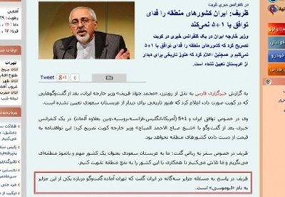 اخبارسیاسی,خبرگزاری فارس