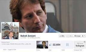 اخبار,اخبار اجتماعی, نوشته های  بابک زنجانی در فیس بوک