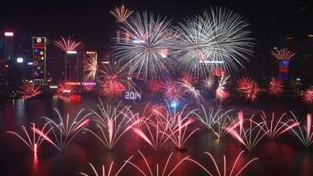 اخبار ,اخبار گوناگون, جشن های سال نو