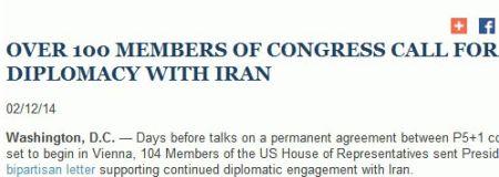 اخبار,حمایت از مذاکره با ایران