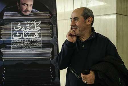 اخبار,اخبار فرهنگی ,جشنواره فیلم فجر