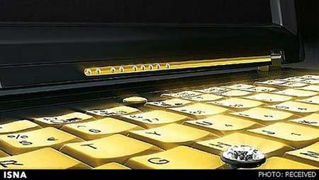 اخبار,ساخت گرانترین لپ تاپ جهان