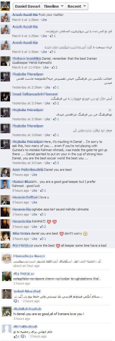 اخبار,اخبار ورزشی,فحاشی ایرانی ها در فیس بوک به داوری