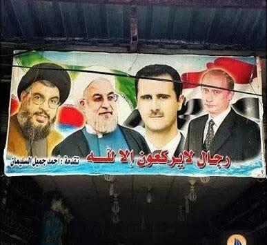 بنر روحانی ، پوتین و بشار اسد در سوری